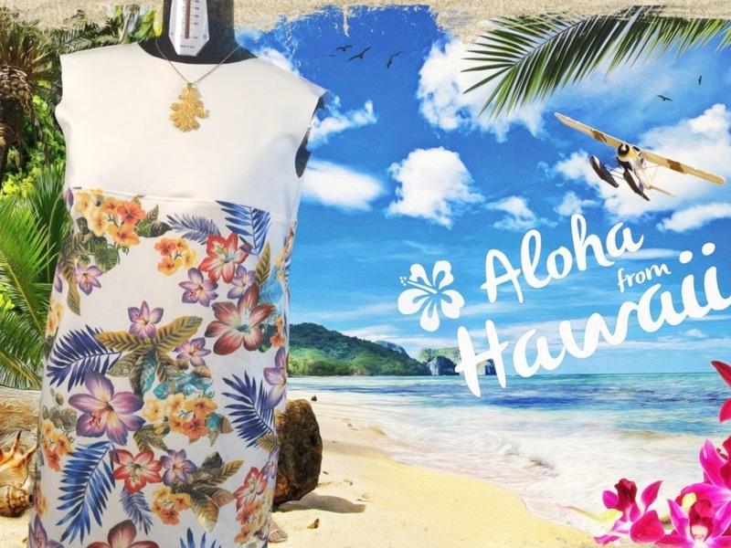 00 - minidress hawaiano - sara poiese