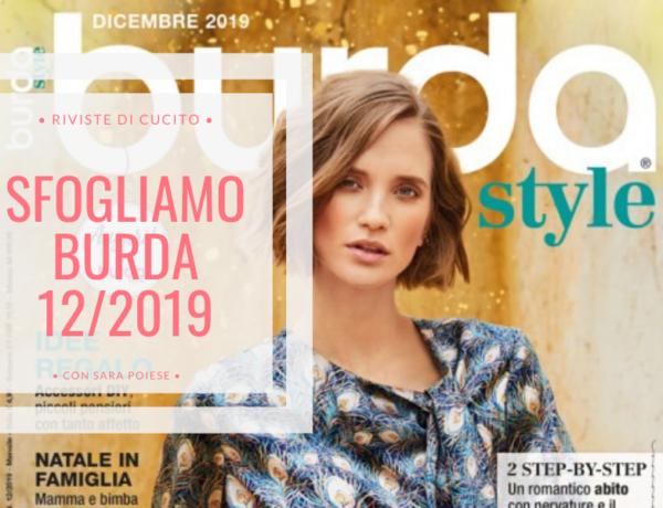 BLOG | sfogliamo Burda Style 12 2019 | in sartoria con Sara Poiese.png